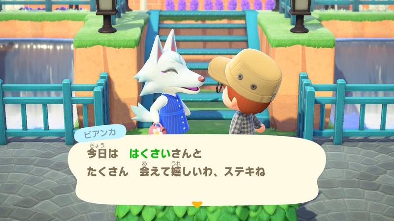 f:id:hakusai_games:20200528145503j:plain