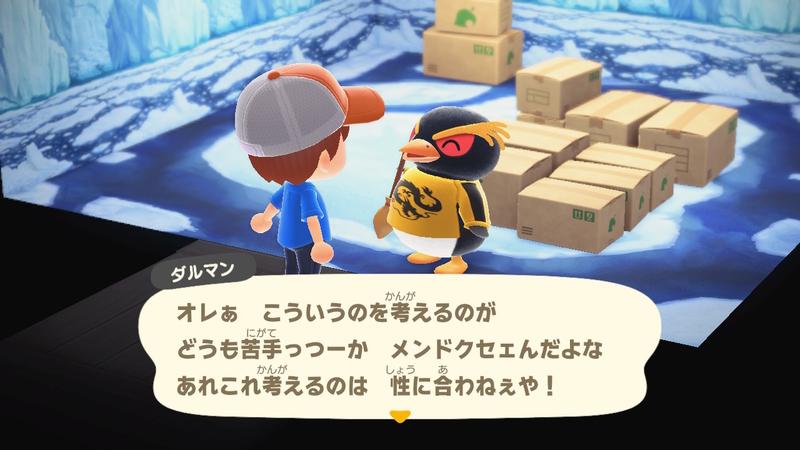 f:id:hakusai_games:20200528145631j:plain