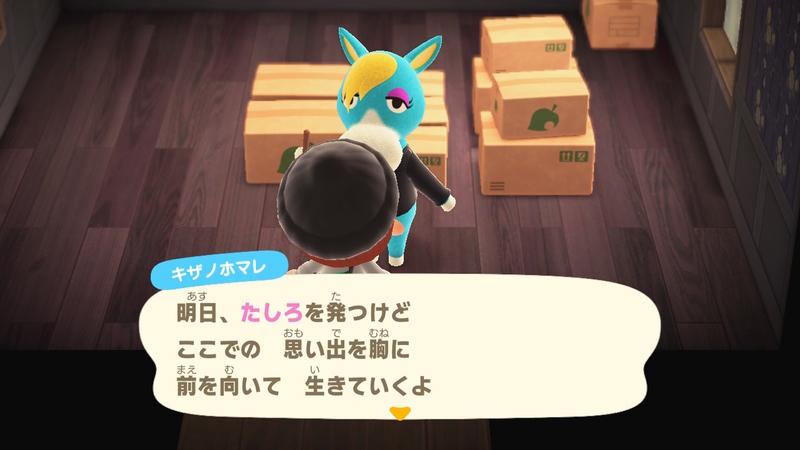 f:id:hakusai_games:20200528145804j:plain