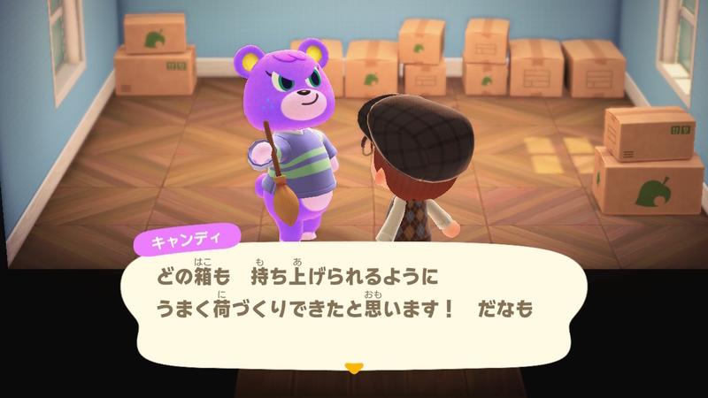 f:id:hakusai_games:20200528145844j:plain