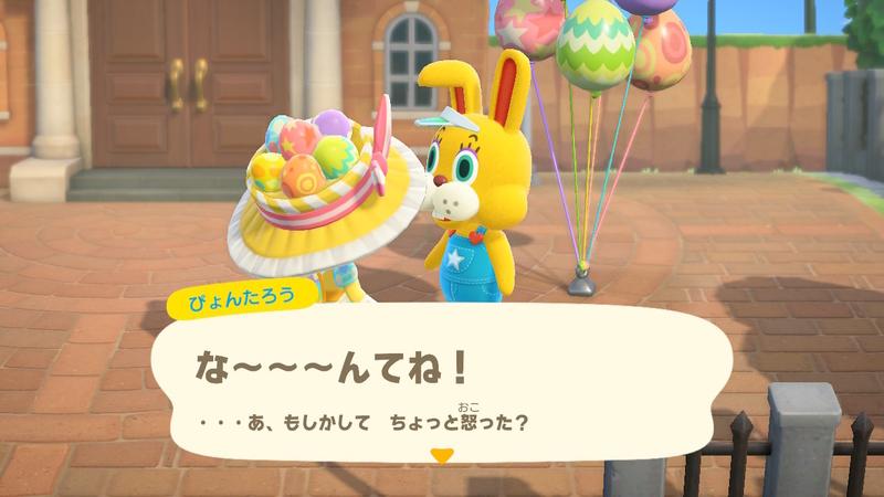 f:id:hakusai_games:20200528184912j:plain