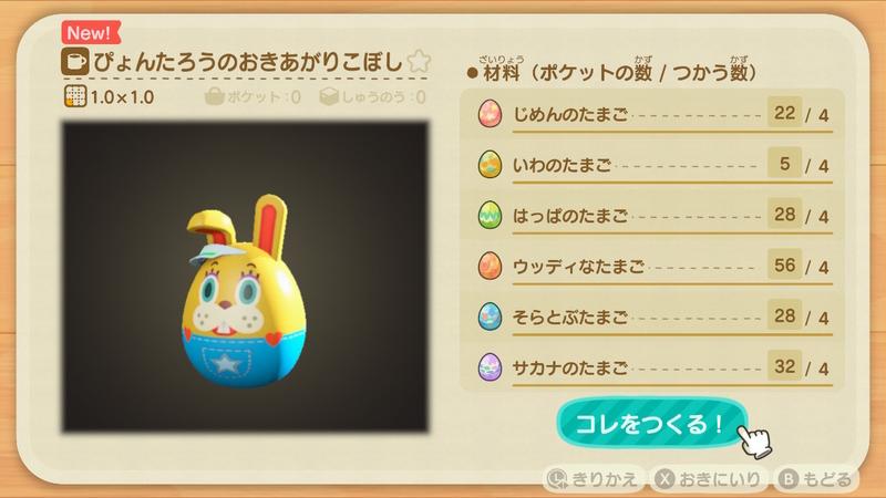 f:id:hakusai_games:20200528184918j:plain