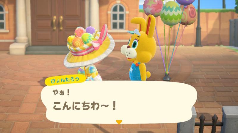 f:id:hakusai_games:20200528185238j:plain