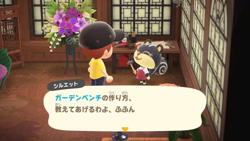 f:id:hakusai_games:20200528190128j:plain