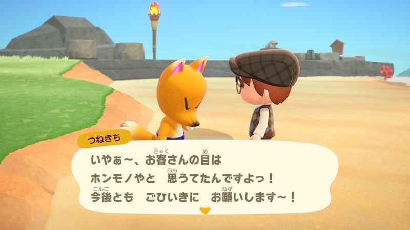 f:id:hakusai_games:20200528190715j:plain