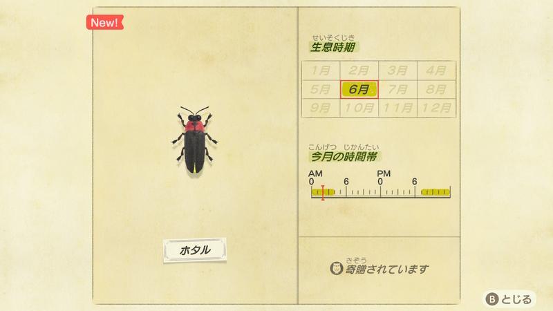 f:id:hakusai_games:20200602143855j:plain