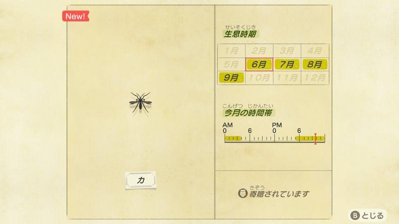 f:id:hakusai_games:20200602143905j:plain