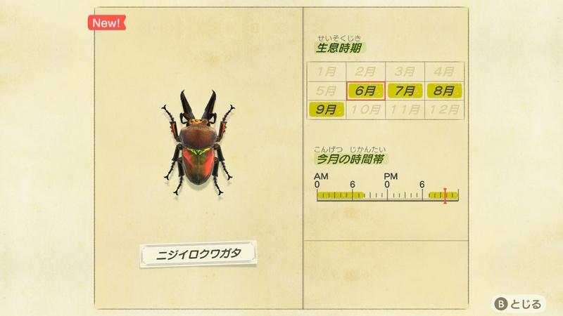 f:id:hakusai_games:20200602143911j:plain