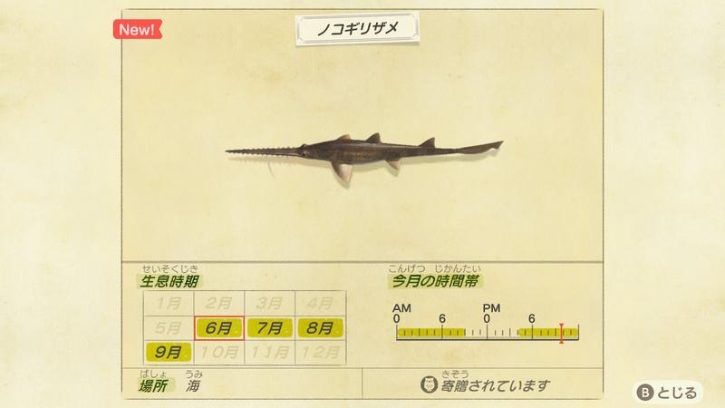 f:id:hakusai_games:20200602143937j:plain