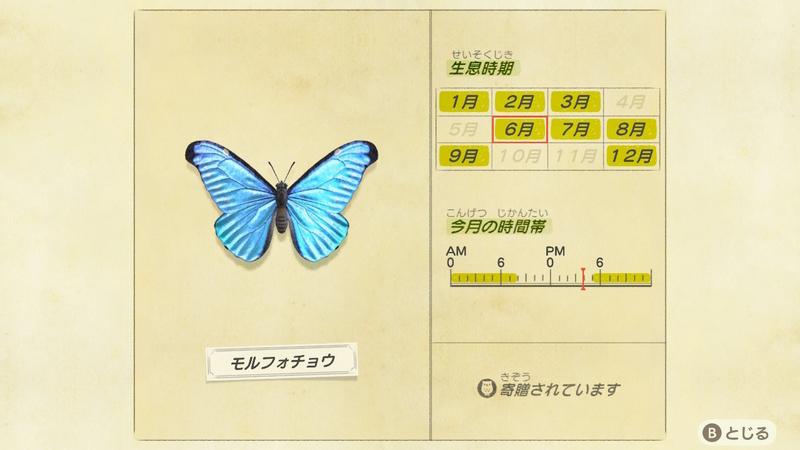 f:id:hakusai_games:20200602155524j:plain