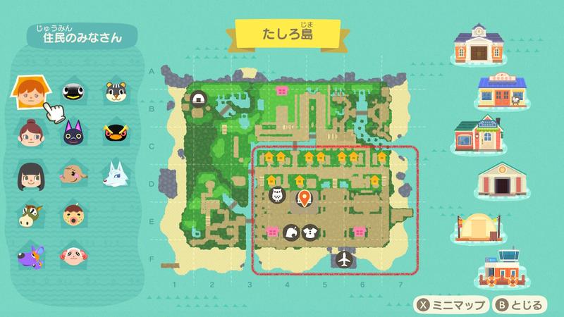 f:id:hakusai_games:20200608141408p:plain