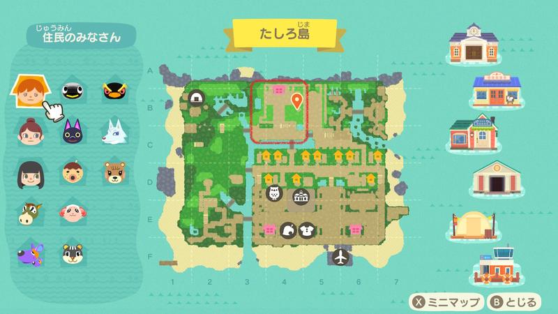 f:id:hakusai_games:20200616175650p:plain