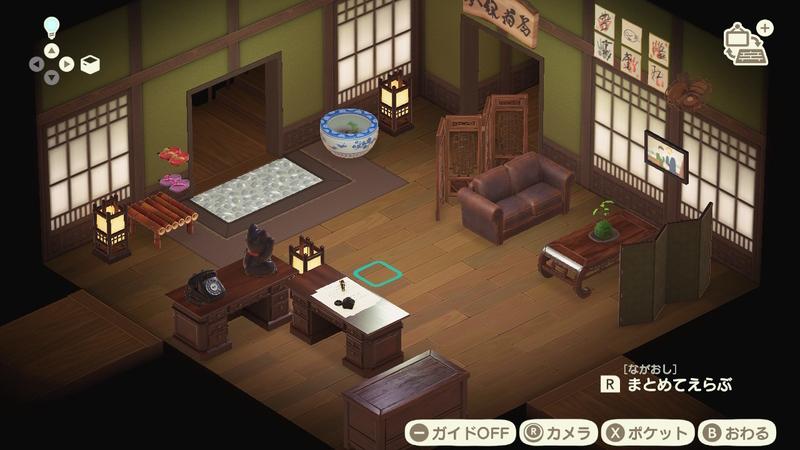 f:id:hakusai_games:20200618114821j:plain