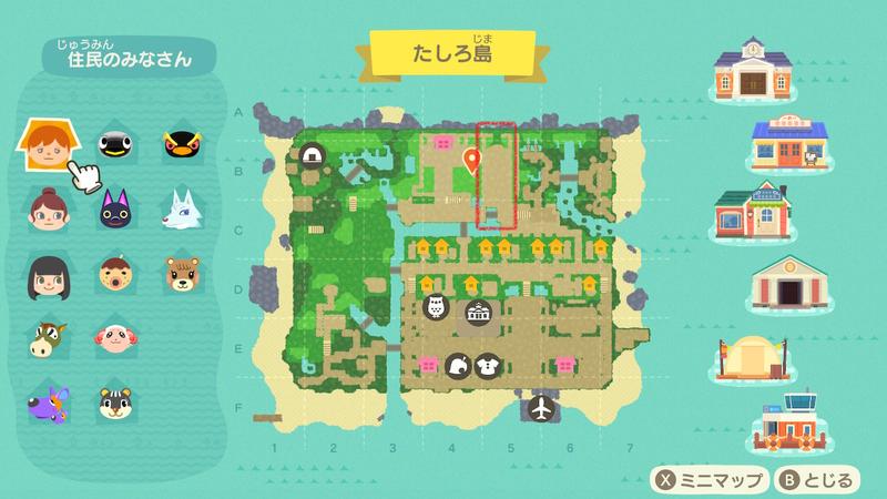 f:id:hakusai_games:20200625161637p:plain