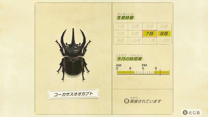 f:id:hakusai_games:20200702195926j:plain