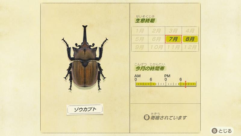 f:id:hakusai_games:20200702195931j:plain