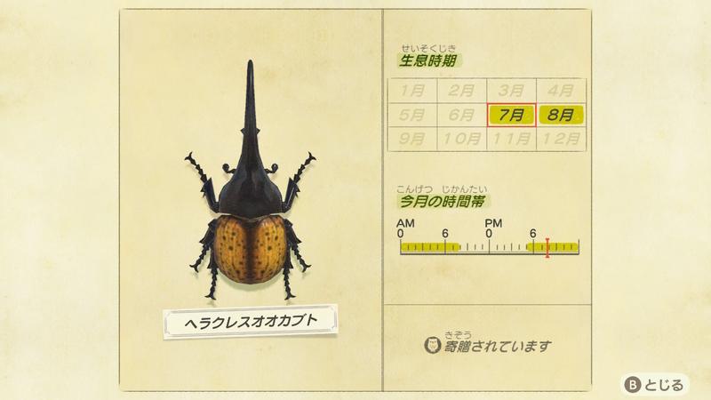 f:id:hakusai_games:20200702195936j:plain