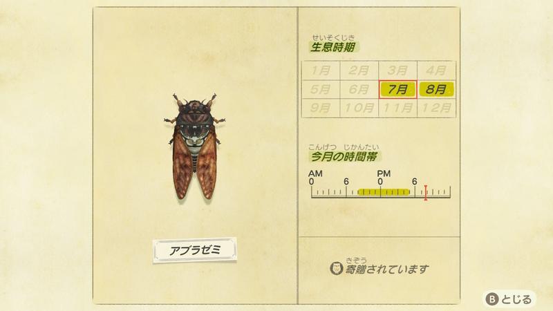 f:id:hakusai_games:20200702200009j:plain