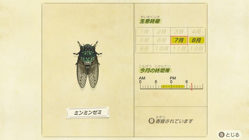 f:id:hakusai_games:20200702200013j:plain