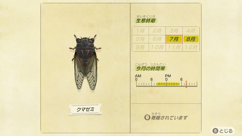 f:id:hakusai_games:20200702200020j:plain
