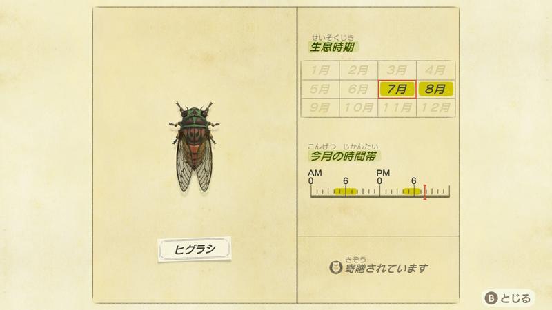 f:id:hakusai_games:20200702200025j:plain