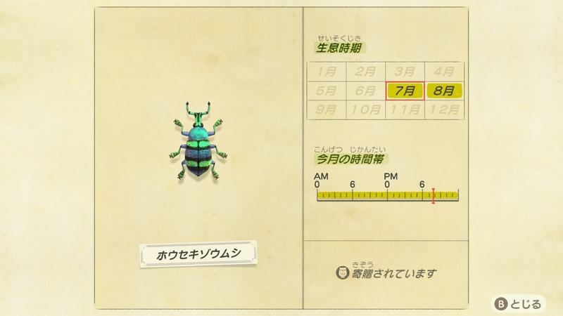 f:id:hakusai_games:20200702200030j:plain