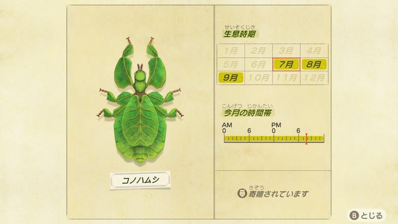 f:id:hakusai_games:20200702200035j:plain
