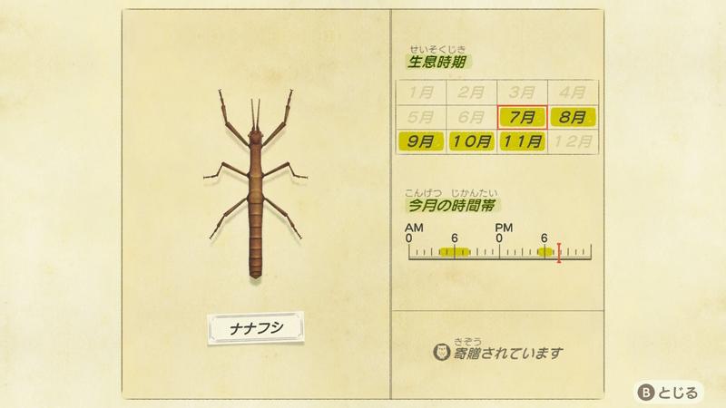 f:id:hakusai_games:20200702200040j:plain