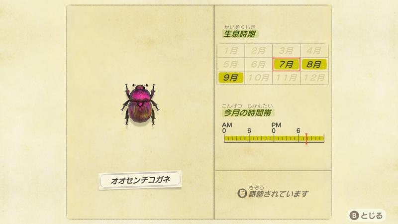 f:id:hakusai_games:20200702200047j:plain