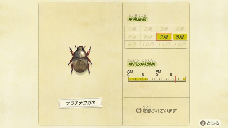 f:id:hakusai_games:20200702200052j:plain