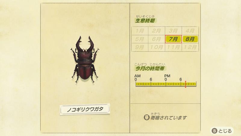 f:id:hakusai_games:20200702200058j:plain