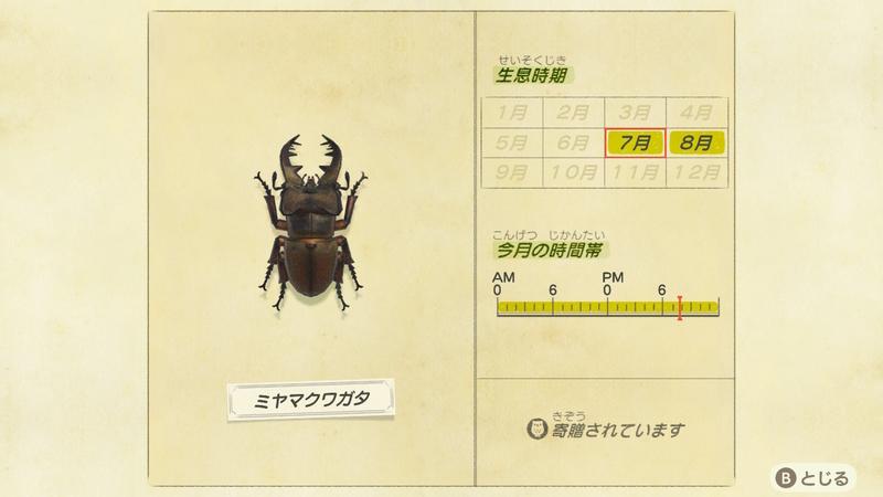 f:id:hakusai_games:20200702200104j:plain