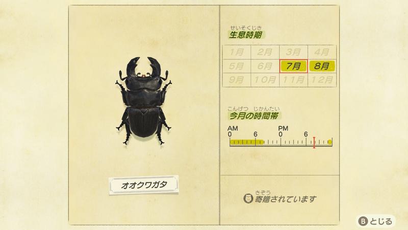 f:id:hakusai_games:20200702200109j:plain