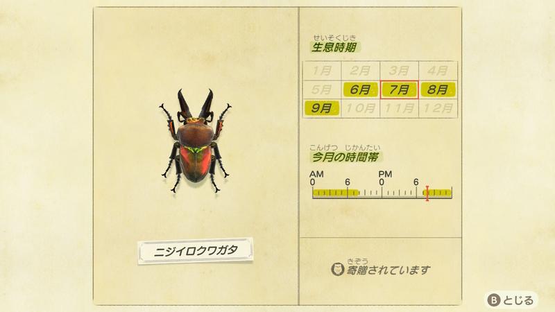 f:id:hakusai_games:20200702200115j:plain