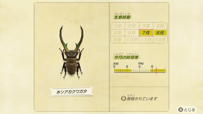 f:id:hakusai_games:20200702200120j:plain