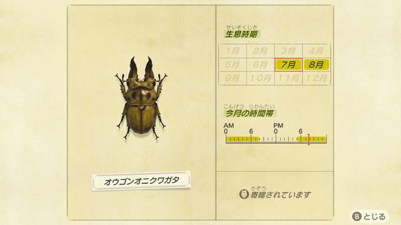 f:id:hakusai_games:20200702200127j:plain