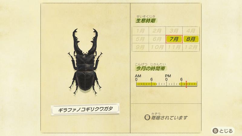 f:id:hakusai_games:20200702200134j:plain
