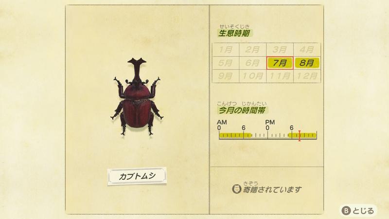 f:id:hakusai_games:20200702200141j:plain