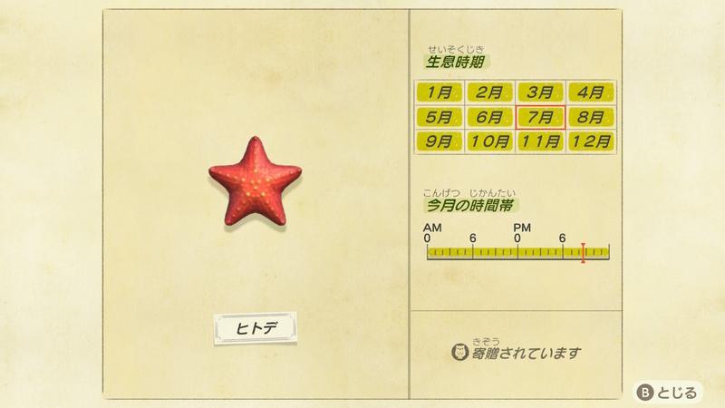 f:id:hakusai_games:20200704204156j:plain