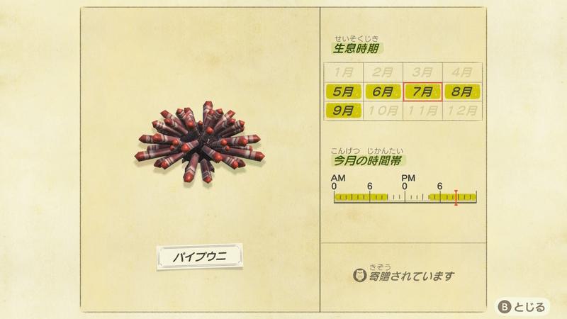 f:id:hakusai_games:20200704204208j:plain