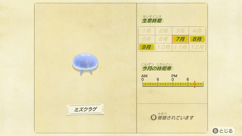 f:id:hakusai_games:20200704204219j:plain