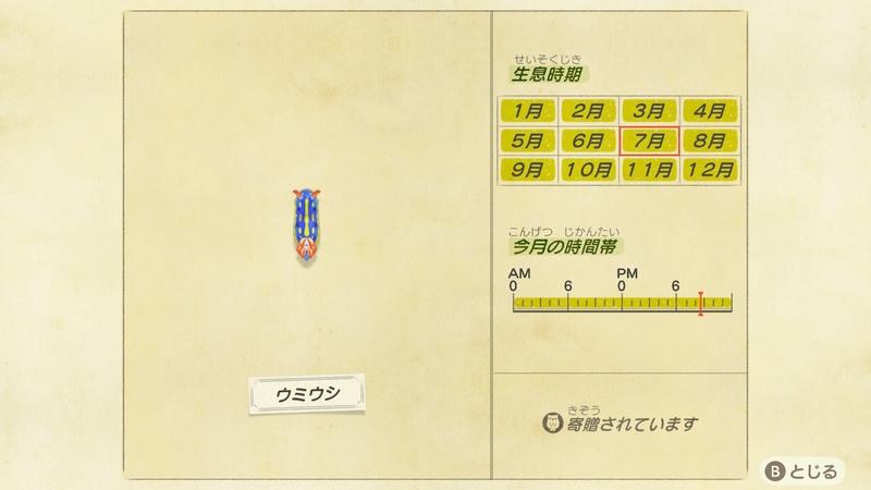 f:id:hakusai_games:20200704204225j:plain