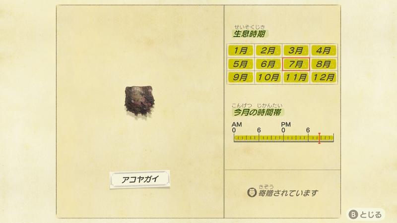 f:id:hakusai_games:20200704204231j:plain