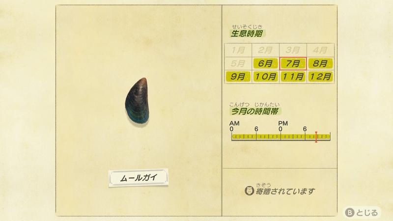 f:id:hakusai_games:20200704204236j:plain
