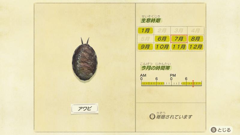 f:id:hakusai_games:20200704204255j:plain