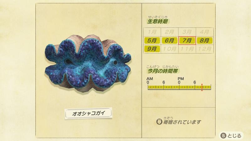 f:id:hakusai_games:20200704204300j:plain