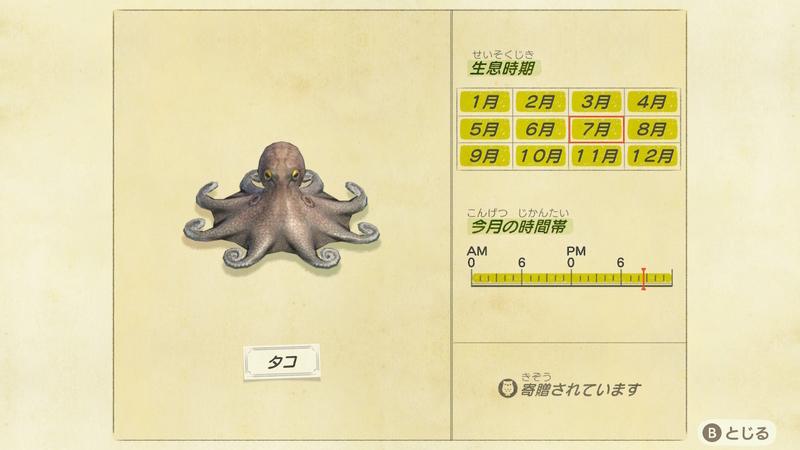 f:id:hakusai_games:20200704204305j:plain