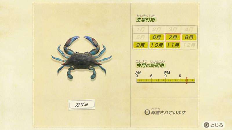 f:id:hakusai_games:20200704204310j:plain