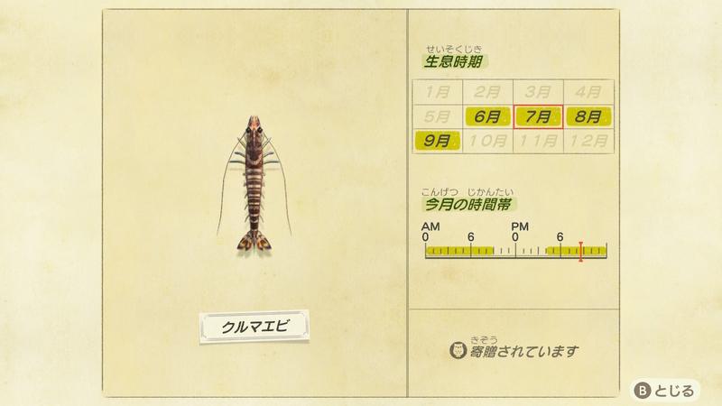 f:id:hakusai_games:20200704204322j:plain