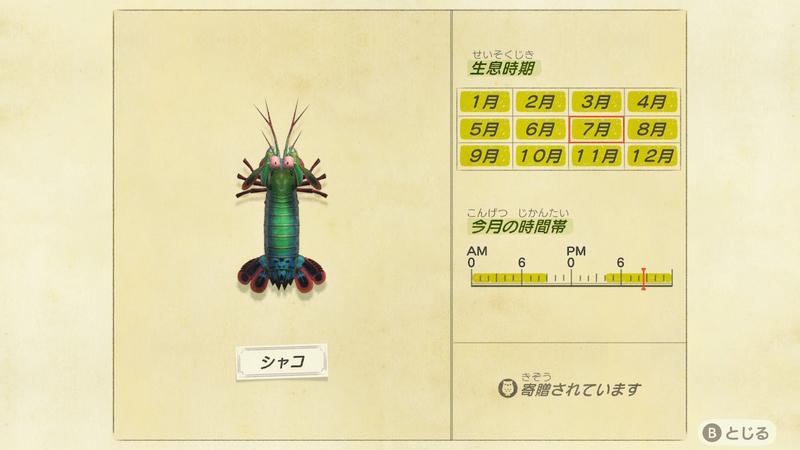 f:id:hakusai_games:20200704204327j:plain